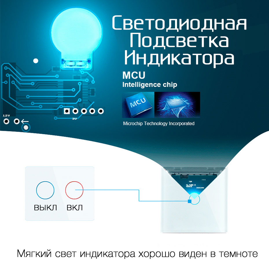 backlight-indicator-vl-c701-11