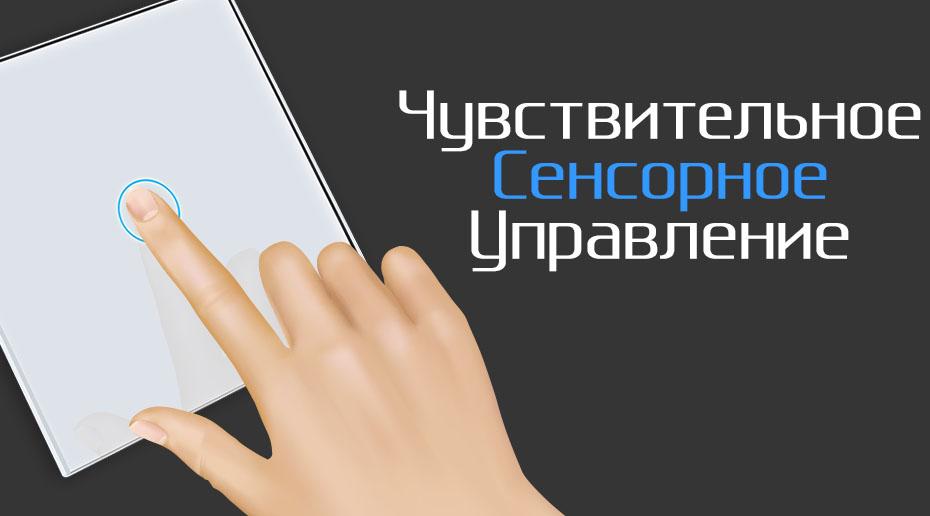capacitive-touch-sense-vl-c701-11