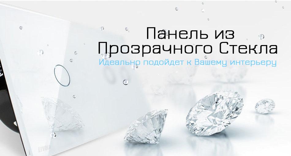 crystal-texture-vl-c701-11-vl-c702-11