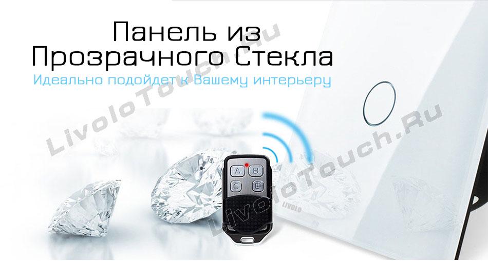 crystal-texture-vl-c701-11