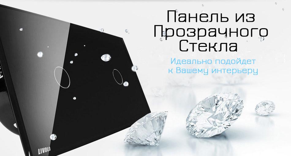 crystal-texture-vl-c701-12-vl-c701-12