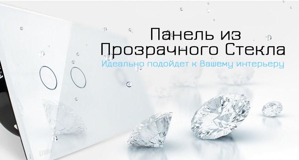 crystal-texture-vl-c702-11-vl-c701-11