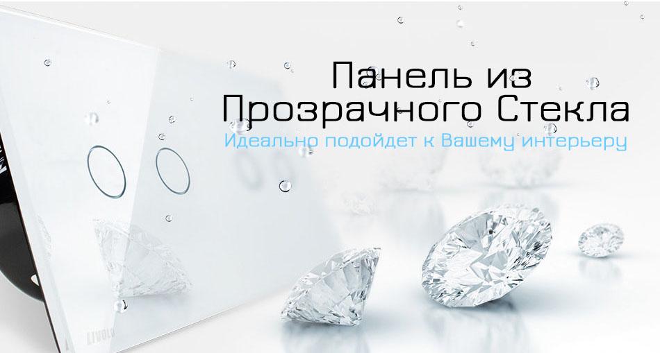 crystal-texture-vl-c702-11-vl-c702-11