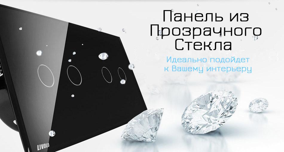 crystal-texture-vl-c702-12-vl-c702-12