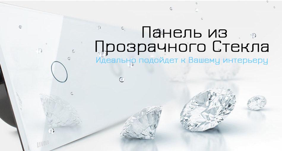 crystal-texture-vl-c703-11