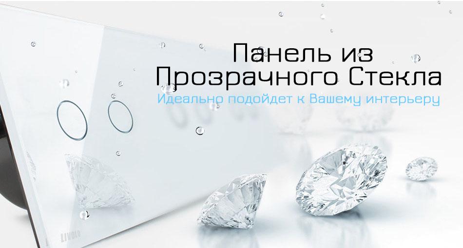 crystal-texture-vl-c706-11