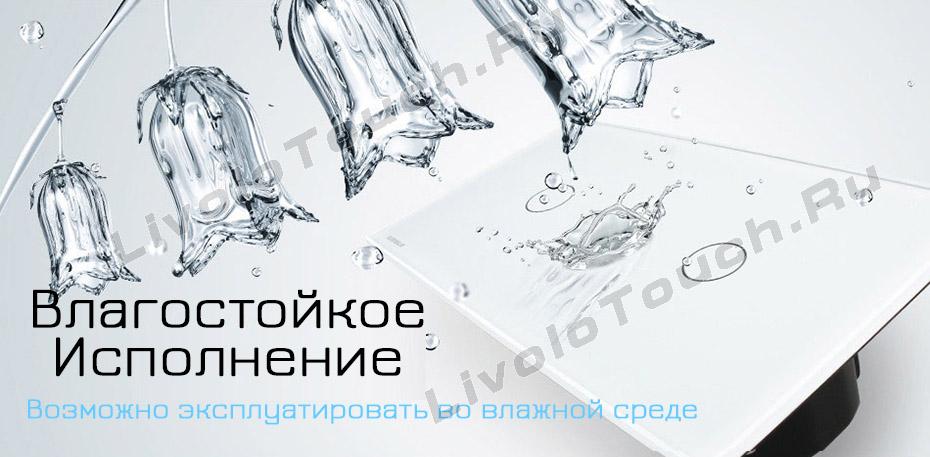 dampproof-vl-c701-11-vl-c701-11