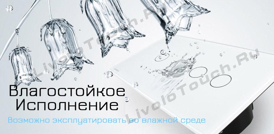 dampproof-vl-c701-11-vl-c702-11
