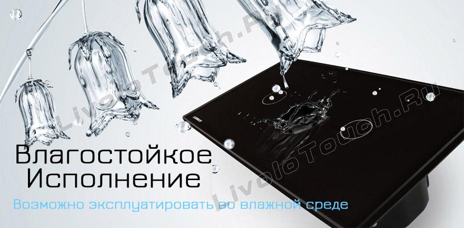 dampproof-vl-c701-12-vl-c701-12