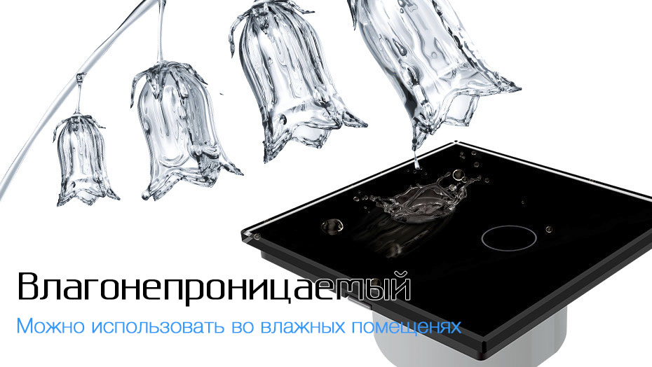dampproof-vl-c702-12
