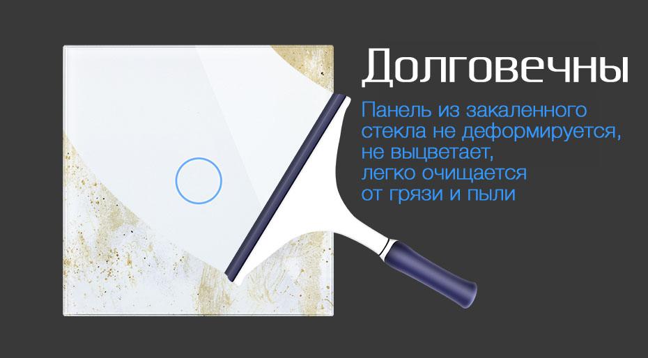 durability-vl-c701-11