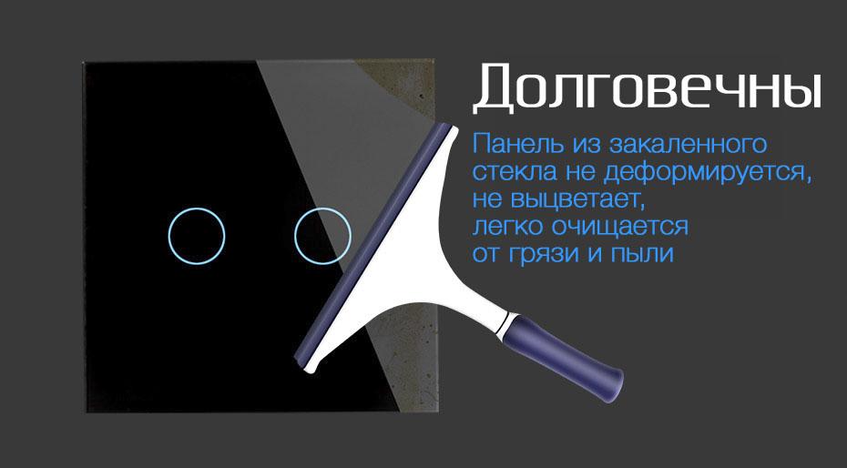 durability-vl-c702-12