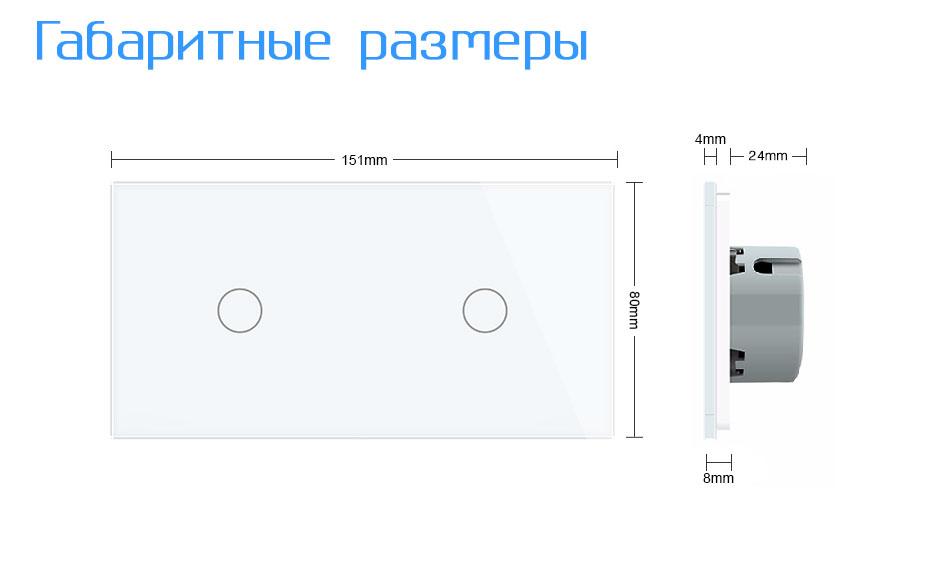 technical-parameters-vl-c701-11-vl-c701-11