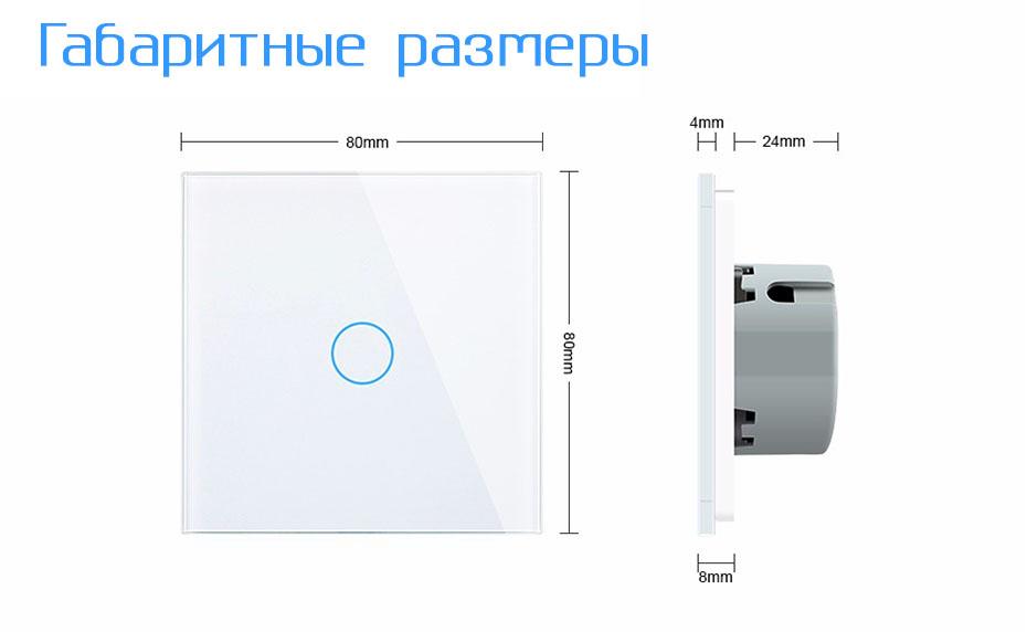 technical-parameters-vl-c701-11