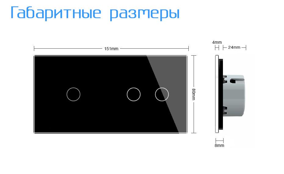 technical-parameters-vl-c701-12-vl-c702-12