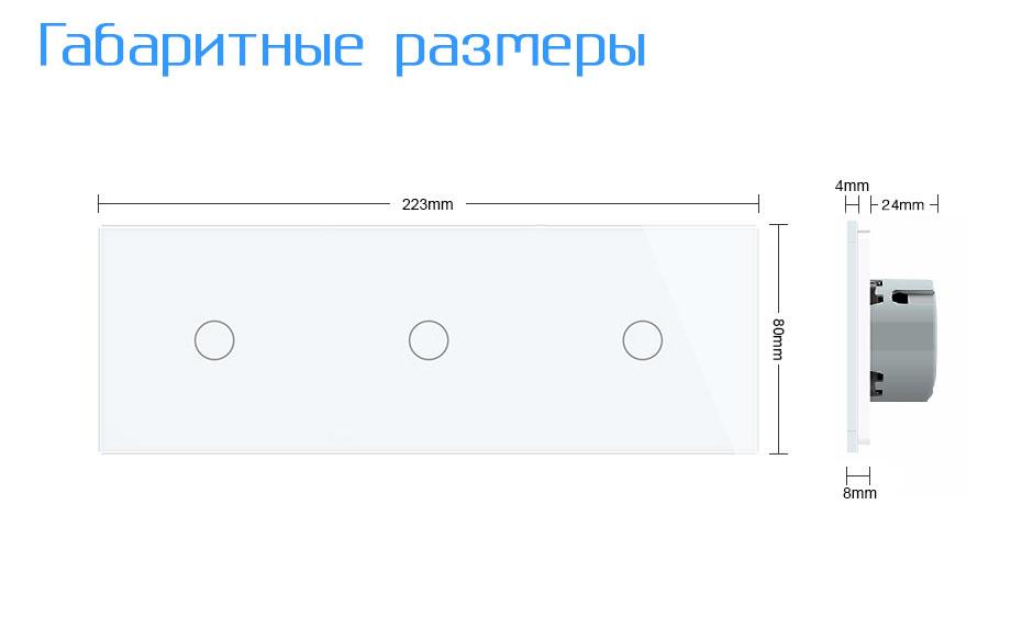 technical-parameters-vl-c703-11