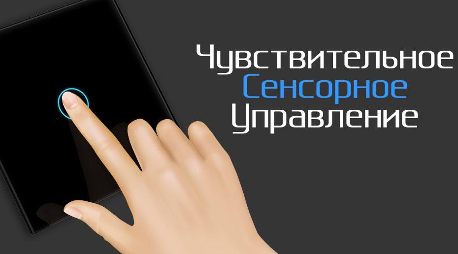 capacitive-touch-sense-vl-c701-12