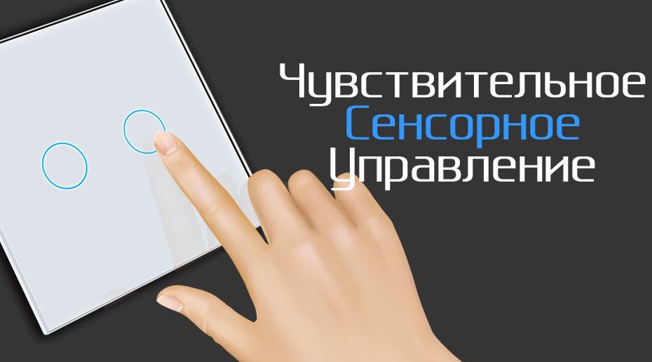 capacitive-touch-sense-vl-c702-11