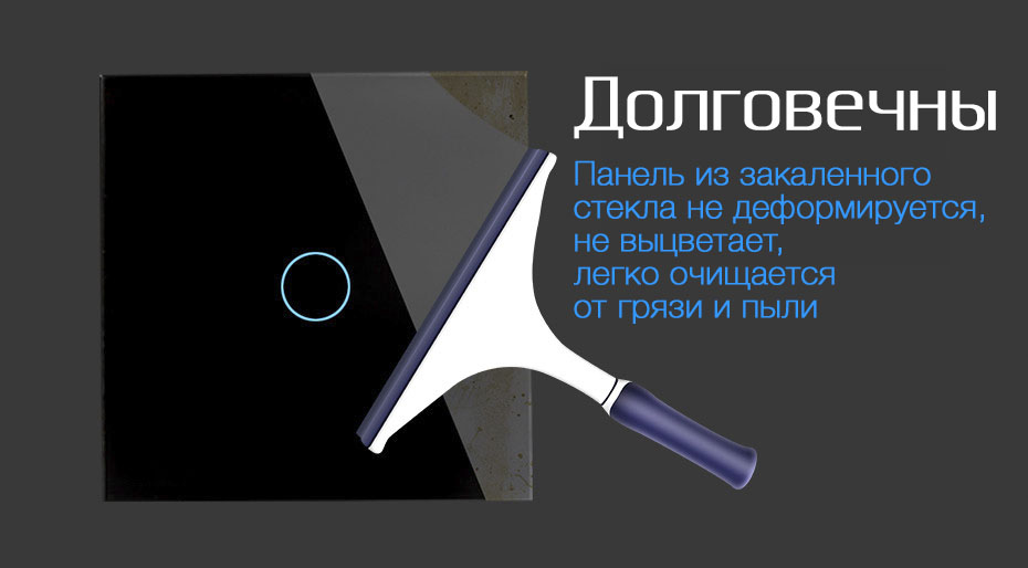 durability-vl-c701-12