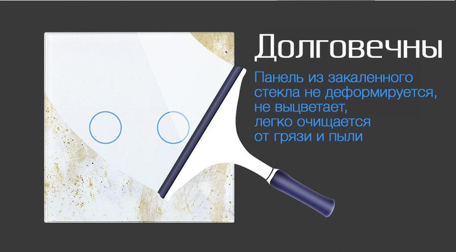 durability-vl-c702-11