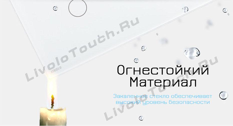 fire-retardant-vl-c701-11-vl-c701-11