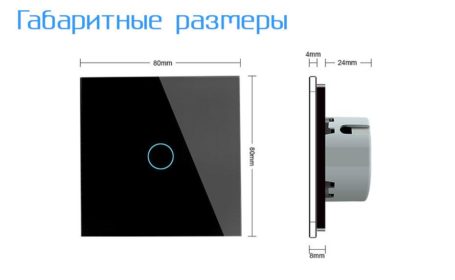 technical-parameters-vl-c701-12